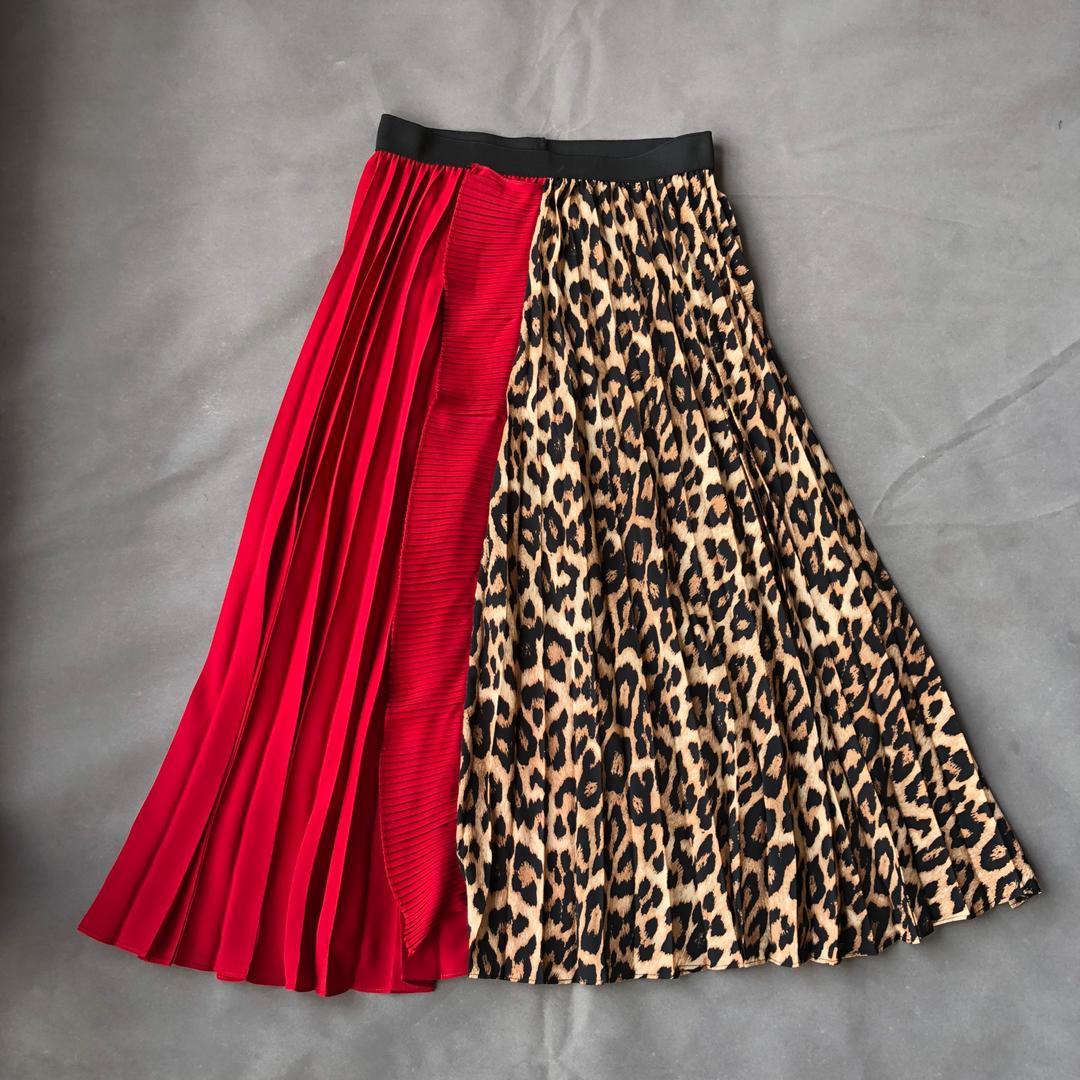 Becky Multicolored Skirt